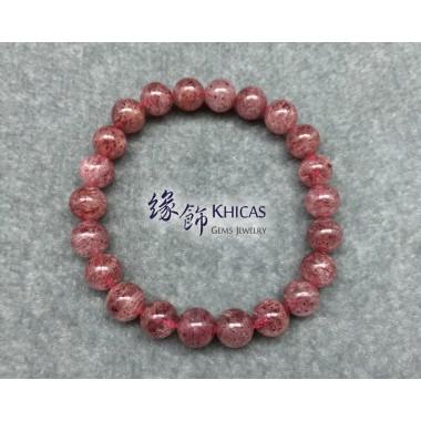 俄羅斯草莓晶手串 8.5mm