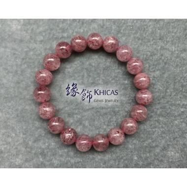 俄羅斯草莓晶手串 10mm