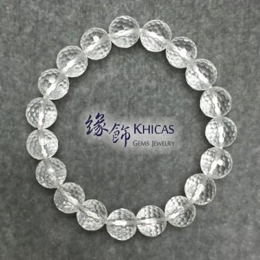 巴西白水晶切割面圓珠手串 10mm