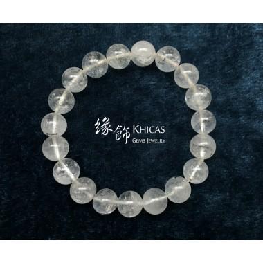 輝銻礦水晶包裹體手串 10.5mm