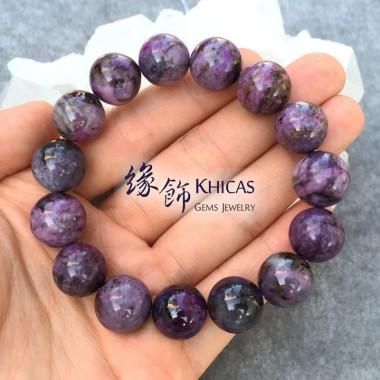 南非 2A+ 紫藍舒俱徠手串 15mm+/-