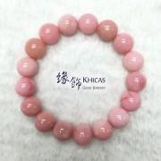 澳洲 5A+ 粉紅澳寶(蛋白石)手串 13mm