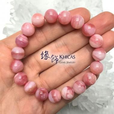 澳洲 3A+ 粉紅澳寶(蛋白石)手串 10mm