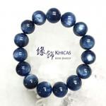 5A+ 美國藍晶石圓珠手串 14mm+/-