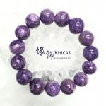 俄羅斯 5A+ 紫龍晶手串 14mm+/-