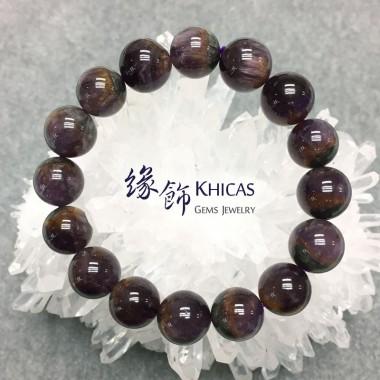 巴西 2A+ 紫鈦晶手串 13.5mm+/-