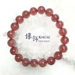 俄羅斯 5A+ 草莓晶手串 10.4mm+/-