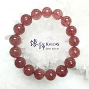 5A+ 俄羅斯草莓晶手串 12.5mm+/-