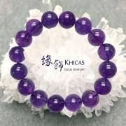 4A+ 烏拉圭紫水晶手串 12mm