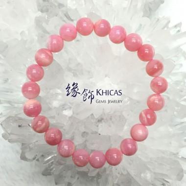 5A+ 澳洲粉紅澳寶(蛋白石)手串 8mm