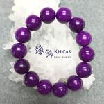 紫石手串 14mm+/-