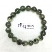 巴西 2A+ 綠髮晶手串 9.2mm