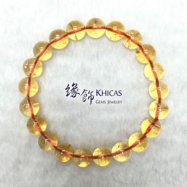 巴西 5A+ 黃水晶手串 9.4mm