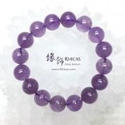 馬達加斯加 5A+ 薰衣草紫晶手串 12.2mm
