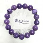 俄羅斯5A+ 紫龍晶手串 12mm+/-