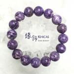 俄羅斯 5A+ 紫龍晶手串 13mm+/-