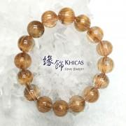 巴西 2A+ 銅髮晶手串 13.5mm+/-