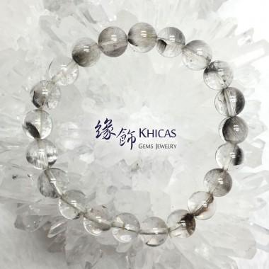 巴西 5A+ 銀鈦髮晶手串 9.2mm
