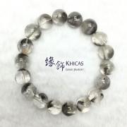 巴西 4A+ 銀鈦髮晶手串 11mm