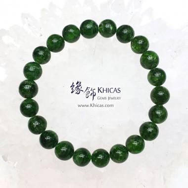 巴西 5A+ 綠透輝石手串 8.8mm+/-