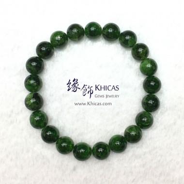 巴西 5A+ 綠透輝石手串 9mm+/-