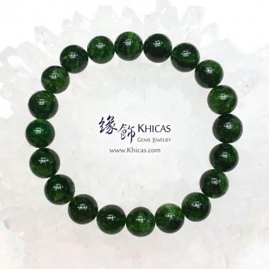 巴西 5A+ 綠透輝石手串 9.8mm+/-