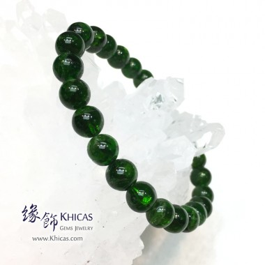 巴西 5A+ 綠透輝石手串 7.7mm+/-