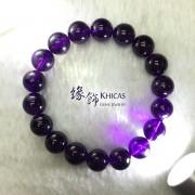 烏拉圭 5A+ 紫水晶手串 11.2mm