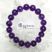 4A+ 烏拉圭紫水晶手串 11.8mm