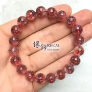 巴西 5A+ 草莓色三輪骨幹 Super7 手串 9.7mm+/..