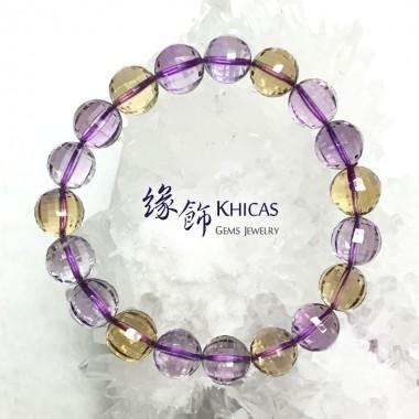 玻利維亞 5A+ 紫黃晶切割面圓珠手串 10mm