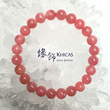 阿根廷 4A+ 冰種紅紋石手串 7.5mm