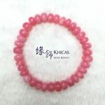 澳洲 5A+ 粉紅澳寶(蛋白石) 盤珠手串 8.5mm