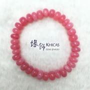 澳洲 5A+ 粉紅澳寶(蛋白石)盤珠手串 8.5mm