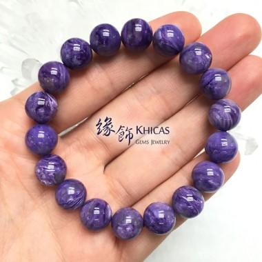 俄羅斯 5A+ 紫龍晶手串 11mm