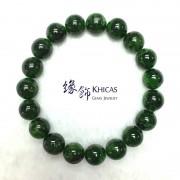 巴西 4A+ 綠透輝石手串 10mm