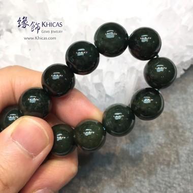 緬甸翡翠A玉油青玉圓珠手串 13.5mm (#17)