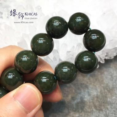 緬甸翡翠A玉油青玉圓珠手串 13.5mm (#25)
