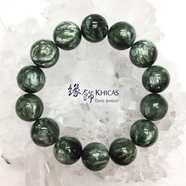 俄羅斯 5A+ 綠龍晶手串 15mm