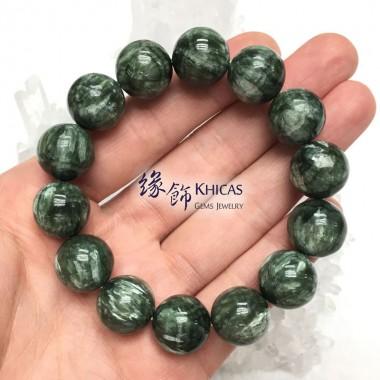 5A+ 俄羅斯綠龍晶手串 15mm