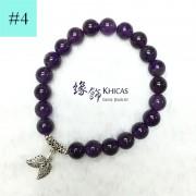 巴西紫水晶配 925 銀飾手串 8mm【多款可選】
