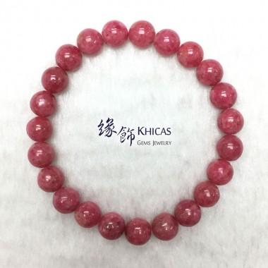 台灣 4A+ 薔薇輝石 / 玫瑰石手串 8.7mm