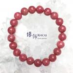 台灣 4A+ 薔薇輝石 / 玫瑰石手串 9.2mm
