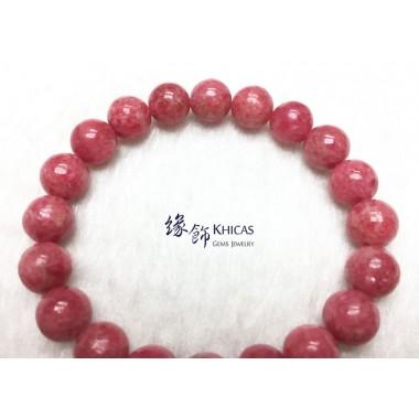 台灣 4A+ 薔薇輝石 / 玫瑰石手串 9.6mm