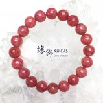 台灣 4A+ 薔薇輝石 / 玫瑰石手串 9.7mm