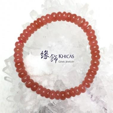 阿根廷 5A+ 冰種紅紋石盤珠手串 ~7mm