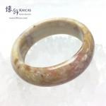 緬甸 4A+ 木化玉 / 玉化木化石闊手鐲(內徑 ⌀55mm / 1.45)