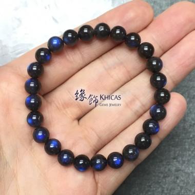馬達加斯加 5A+ 黑體藍光拉長石手串 7.5mm