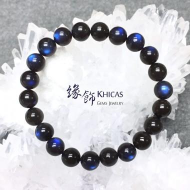 馬達加斯加 5A+ 黑體藍光拉長石手串 8.5mm