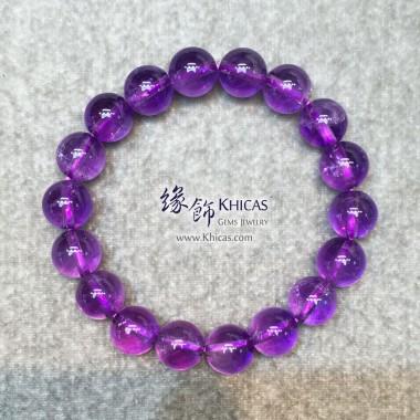 烏拉圭 4A+ 淡紫水晶手串 10.5mm+/-